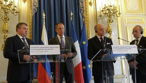 Визит министра иностранных дел РФ Сергея Лаврова в Париж