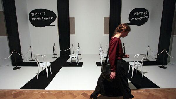 Открытие выставки Дмитрий Александрович Пригов