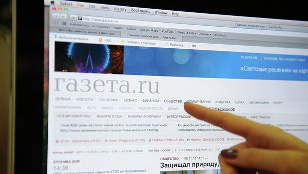 Сайт Газета.ру