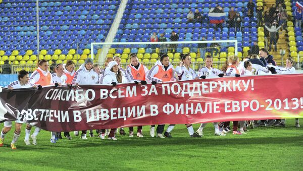 Футболистки сборной России