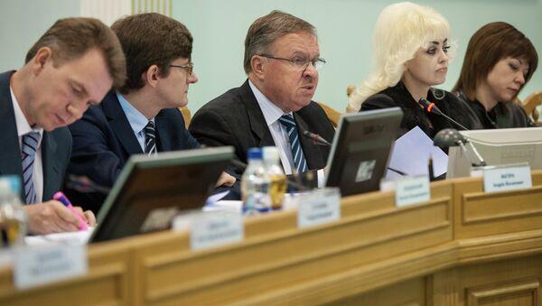 ЦИК Украины завершил подведение итогов выборов в парламент