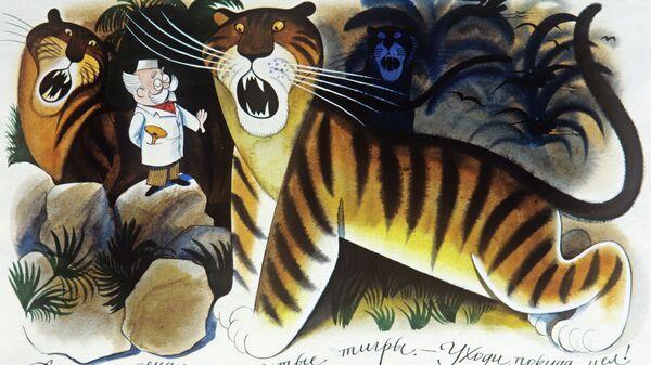 Иллюстрация к сказке Доктор Айболит