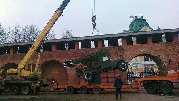 Экспонат мемориального комплекса «Горьковчане-фронту!» в Нижегородском кремле отправлен на реставрацию