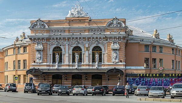 Большой Санкт-Петербургский государственный цирк на Фонтанке, архивное фото
