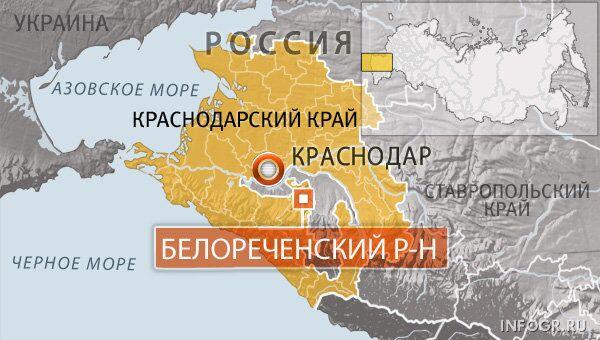Белореченский район Краснодарского края