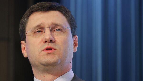 Министр энергетики РФ Александр НОВАК. Архив