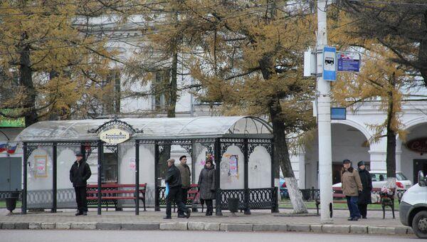 Остановка в центре Костромы