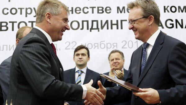 Подписание соглашения между Автотор и Magna. Архивное фото
