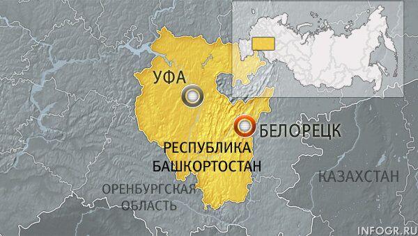 Город Белорецк, Башкирия