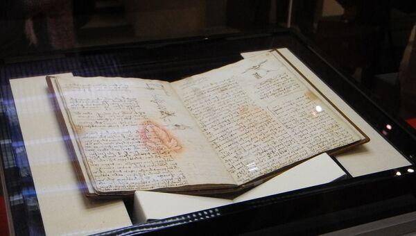 Рукопись Леонардо да Винчи «Кодекс о полете птиц» в ГМИИ имени Пушкина