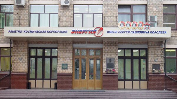 Роскосмос подтвердил увольнение руководителя офиса разработки модулей МКС