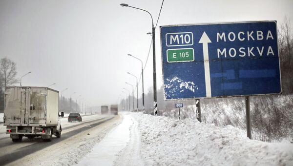 М-10 Россия. Архивное фото
