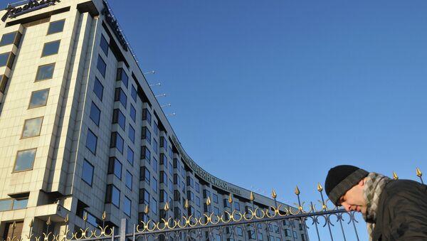 Здание гостиницы Radisson SAS Славянская. Архив