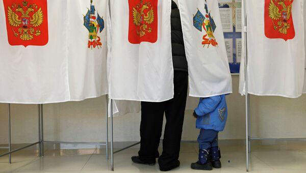 Досрочные выборы главы муниципального образования в Крымске