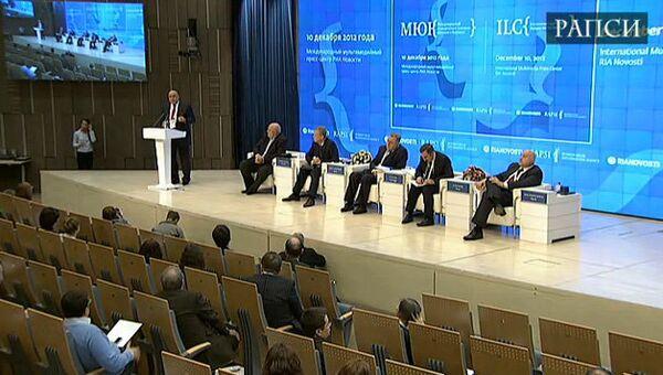 Второй Международный юридический конгресс Диалоги о будущем