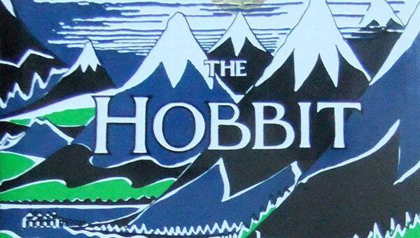 Обложка книги Джона Толкина Хоббит, или Туда и обратно, издание 1991 года