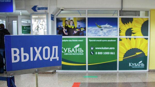 Росавиация аннулировала сертификат эксплуатанта авиакомпании Кубань