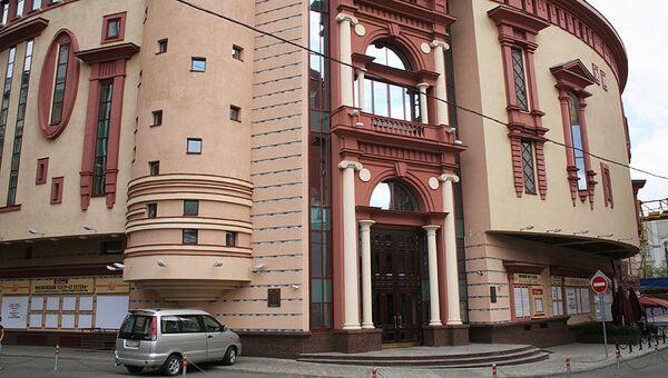 Московский театр Et Cetera. Архивное фото
