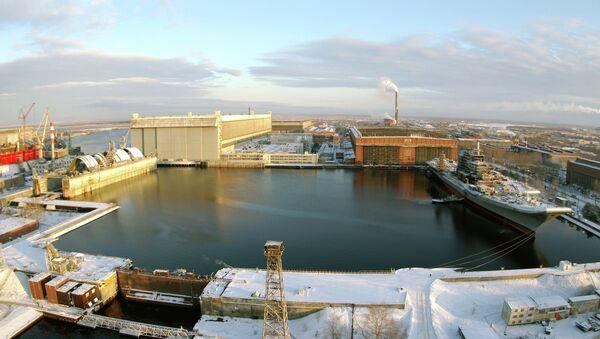 Северодвинск. Архивное фото