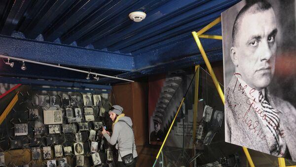 Музей В.В. Маяковского, архивное фото
