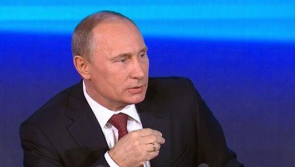 Путин об ответе на акт Магнитского, участии в митингах и конце света