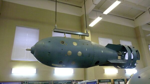 Музей ядерного оружия. Архивное фото