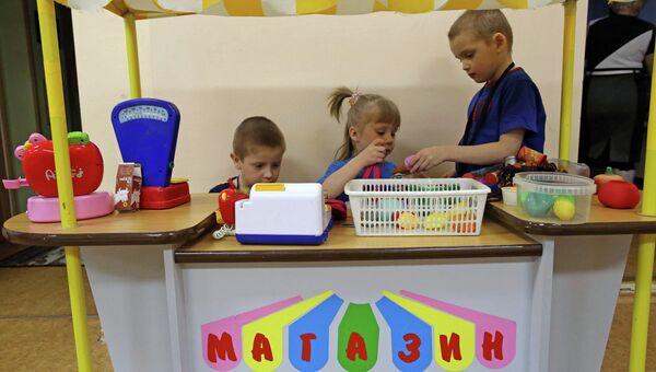 Работа детского дома, архивное фото