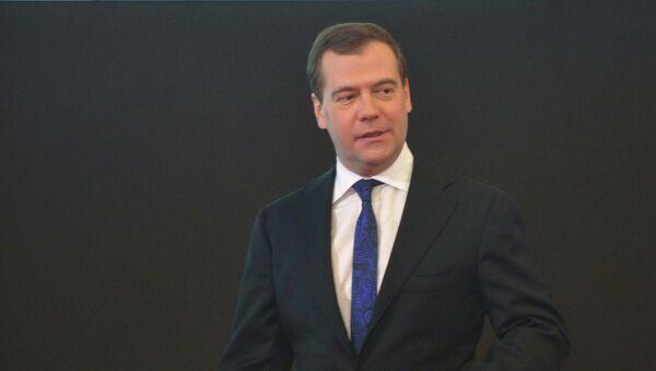 Встреча Д.Медведева с предпринимателями