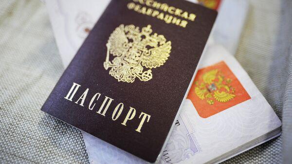 Изображение - Что делать, если паспорт украли и взяли на него кредит 916439229_0:206:2001:1331_600x0_80_0_0_200ccfe6cd72b12eee8f1457b5ed23d8