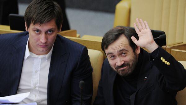 Дмитрий Гудков и Илья Пономарев. Архив