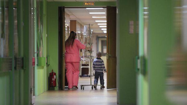 Работа  больницы