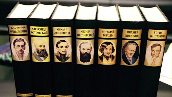 Серия книг русских классиков. Архив