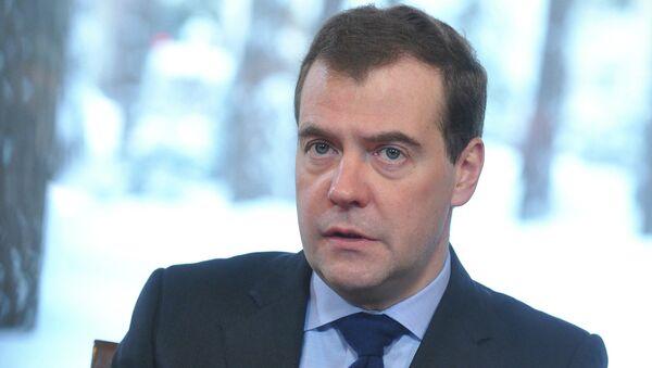 Встреча Д.Медведева с представителями парламентских фракций ГД