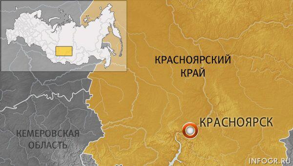Красноярск,архивное фото