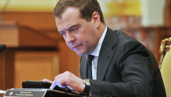 Председатель правительства России Дмитрий Медведев. Архив