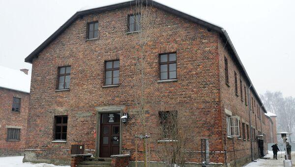 Обновленная российская экспозиция в музее Освенцима