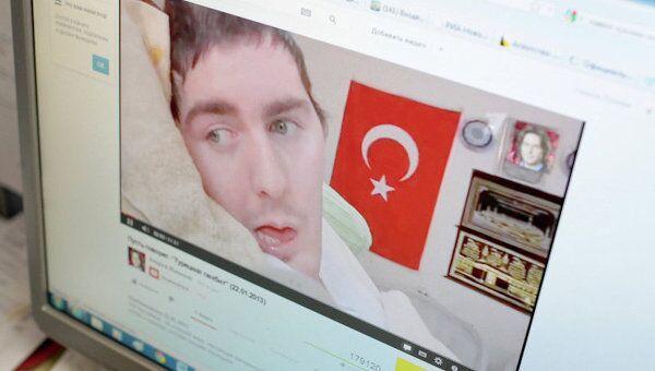 Программа Турецкий гамбит