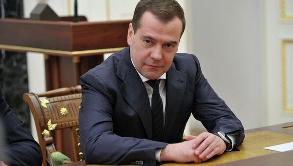 Д.Медведев на заседании Совбеза РФ. Архивное фото