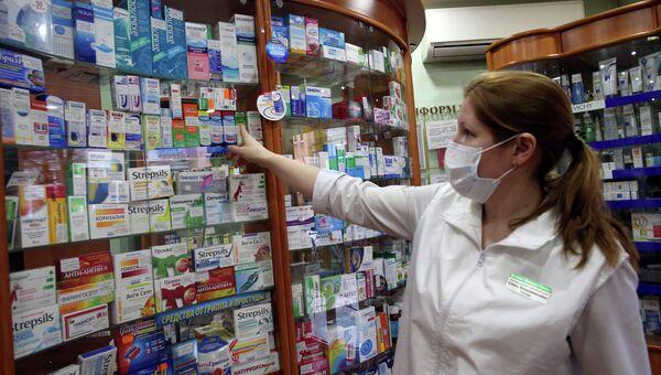 Сотрудница аптеки компании Биодар. Архивное фото