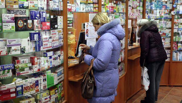 Продажа противовирусных препаратов, архивное фото