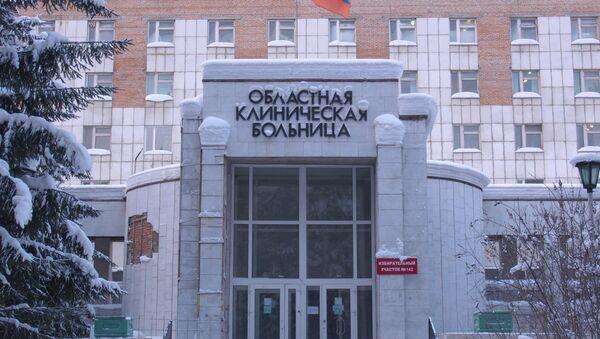 Томская областная клиническая больница, архивное фото