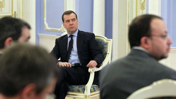 Д.Медведев провел совещание по вопросу открытых данных