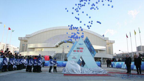 Запуск часов обратного отсчета времени до Олимпиады-2012