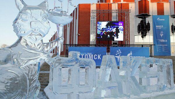 Газпром проводит в Томске фестиваль самодеятельности Факел
