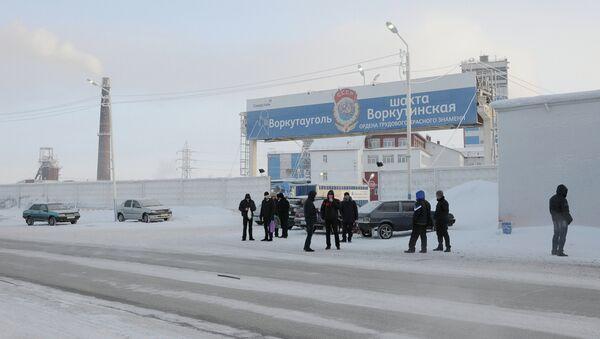 Въезд на территорию шахты Воркутинская в Республике Коми