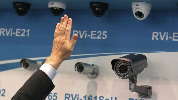 Международный форум Технологии безопасности - 2013