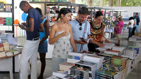 XXII Гаванская международная книжная выставка-ярмарка