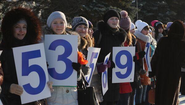 Акция Я люблю науку! в Ульяновске (самая длинная цепочка числа Пи из людей)
