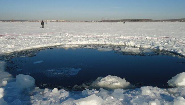 Место падения метеорита на Урале. Архив