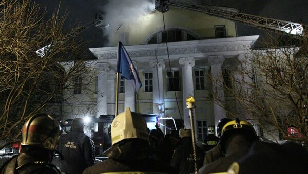 Пожар в Институте химической физики имени Н.Н. Семенова в Москве